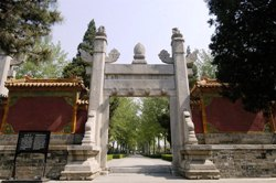 Dragon and Phoenix Gate Leading to the Ming Tombs